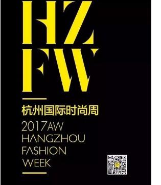 欧抱抱2017AW杭州国际时尚周 带您揭秘不想长大的秘密