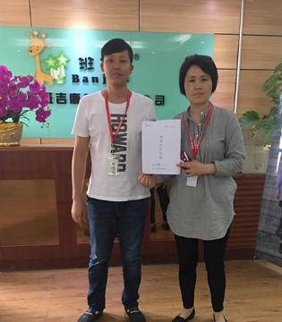 五月 是班吉鹿童装成功签约安徽利辛县专柜的辉煌日子