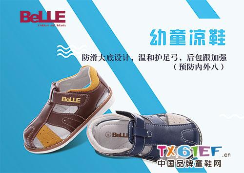 炎炎夏日来袭 百丽童鞋的最新凉鞋已经新鲜出炉