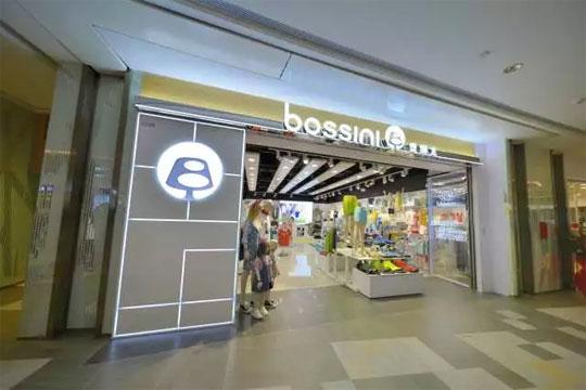 堡狮龙bossini 丽影广场店隆重开业