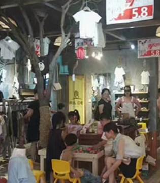 520这个特殊的日子 琦瑞德泽湖南省益阳市沅江专卖店开业啦