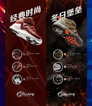 乖乖狗品牌2017冬季鞋类专场订货会隆重召开
