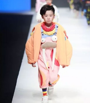 """1001夜・2017中国""""未来之星""""新锐童装设计师大赛"""