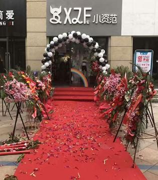 小资范童装浙江杭州新店今天开业了 选购六一礼物就趁现在