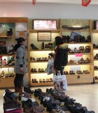 深圳市2016年鞋类产品质量监督抽查结果公布