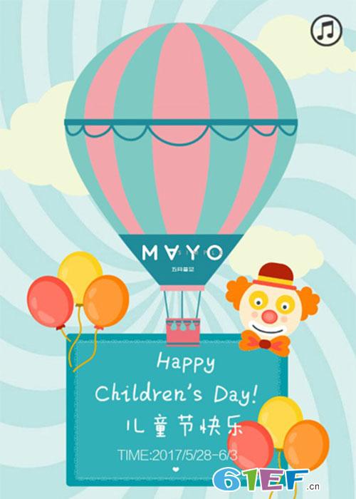 立即前往五月童品Mayosimple童装专卖店 会有惊喜哦