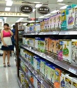与奶粉品牌都有关 食药总局修订配方注册制重要配套文件