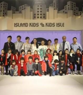 """IKKI大爱中国 上万的儿童穿上""""爱心衣"""""""