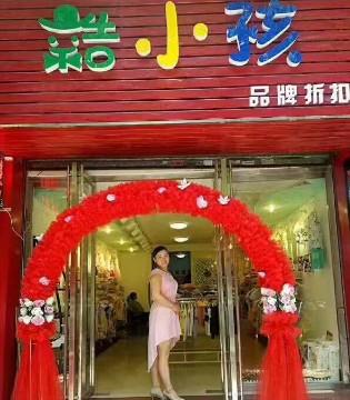 热烈祝贺广州酷小孩童装湖南专卖店隆重开业啦