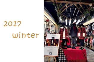 UZAIUMEI2017冬季全国订货会巡展第四站郑州站