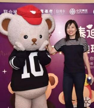 """2017泰迪珍藏联合发布会&""""泰爱你""""音乐剧大赏 圆满落幕"""