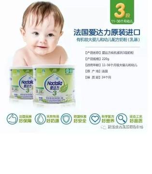 为什么宝宝换奶粉时会拉肚子 该不该给宝宝转牌子