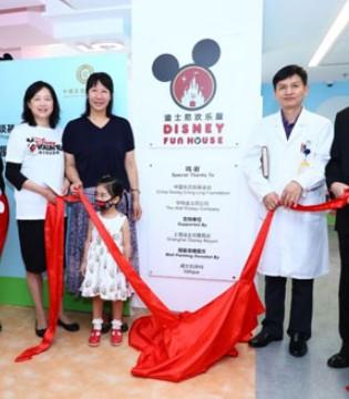 迪士尼在全国启动迪士尼欢乐屋 在医院内打造游乐空间
