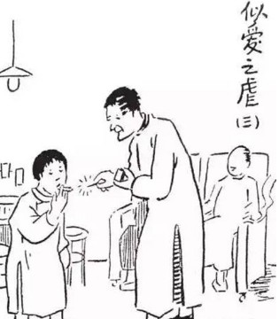 丰子恺漫画直戳中国教育痛点 发人深省