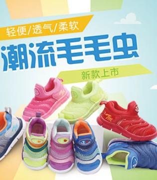 原来Teenmix天美意婴幼儿童鞋尽显活力朝气 不信你看