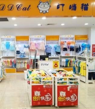 """特大喜讯""""叮当猫""""即将进驻中山三乡壹加壹购物商场啦"""
