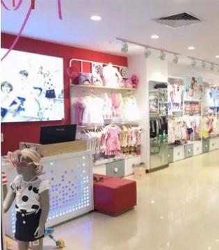 热烈庆祝季季乐童装重庆南坪东路永辉店盛大开业啦
