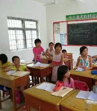 """美都""""从心出发""""公益活动 第一站走进廉江市龙飞小学"""