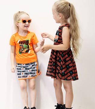 展现个性 国际轻奢潮牌Folli Follie童装给你来点不一样的