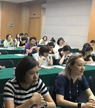 """动漫游戏行业""""高新技术企业申报培训会""""在中南卡通举行"""