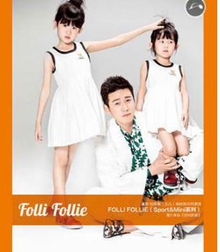 Folli Follie无锡江阴华地专柜店6月15日盛大开业