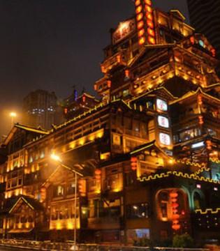 MEMORY IN暑期特辑 带你去旅行重庆渝中区