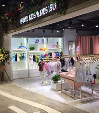 美国童装品牌安娜与艾伦IKKI国内首家店铺于今日盛大开业