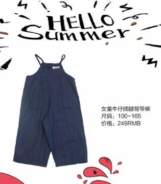 贝贝依依2017夏季背带系列 乖宝贝时尚Look尽显Q萌