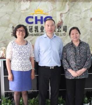上海市经信委都市产业处领导一行莅临上海晨冠指导工作