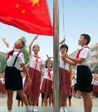 向为了祖国奋斗终生的前辈致敬 我爱你中国