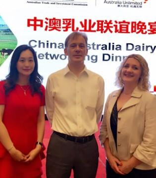澳优乳业受邀参加第八届中国奶业大会 探讨中国乳业新发展