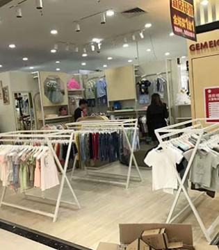 衣童盟品牌童装广州新塘店陈列完毕 开业指日可待