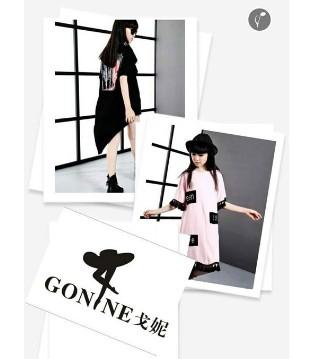 """童戈服饰第三大品牌""""戈妮GONNE""""即将震撼推出"""