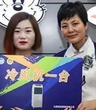 热烈祝贺 巴布豆/大嘴猴2017秋冬新品订货会圆满成功