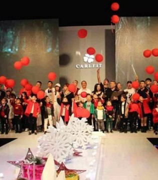 CARLFIT童装2017冬年新品发布会回顾
