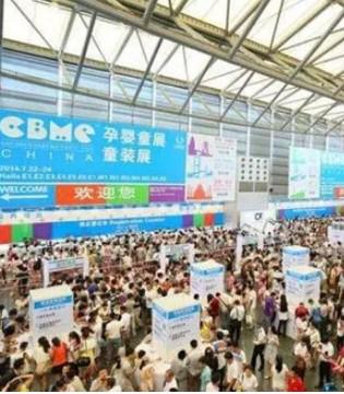 七月上海CBME中国孕婴童展 来卡拉贝熊看一缕不同
