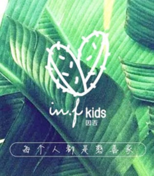 中国儿童慈善活动日 每个人都是慈善家