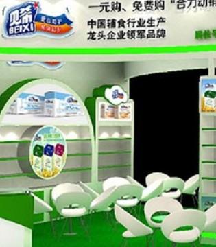 第17届CBME中国孕婴童展、童装展 贝希值得你期待