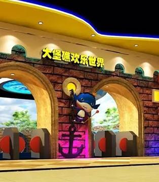 将海洋馆搬进儿童主题乐园 大堡礁重塑儿童游乐新模式