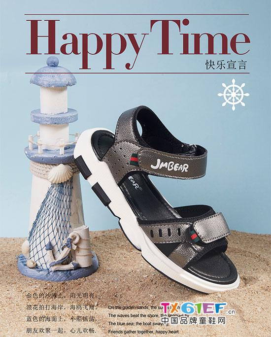 走过路过千万不要错过杰米熊品牌童鞋2017夏季新品