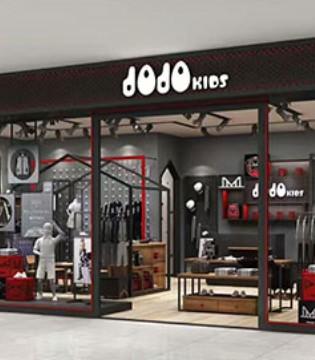 JOJO久久品牌童装就是要搞事情 四家新店即将开业
