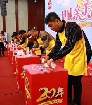 """""""辅食星食尚・喂爱中国行""""科学喂养公益讲座即将开启"""