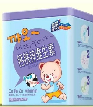 教你如何去判断宝宝是否缺钙 铁 锌 硒
