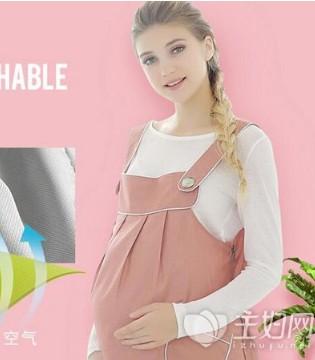 孕妇防辐射服清洗的方法及注意事项