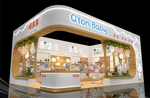 棉果果童装与您相约在第17届CBME中国孕婴童展、童装展