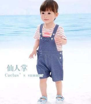 有趣的夏天 沙滩有仙人掌 海里有鲨鱼