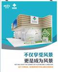爱瑞嘉蓄势待发 2017CBME中国孕婴童展