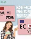 小介嘟KidoKare与您相邀 2017CBME上海孕婴童展