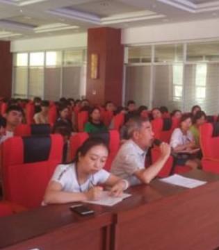 质量为本 安全先行 和氏乳业集团召开安全培训大会