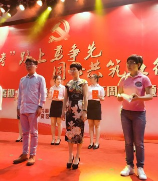 """用爱托起希望 上海伊威捐款30万助力""""大病救助专项基金"""""""